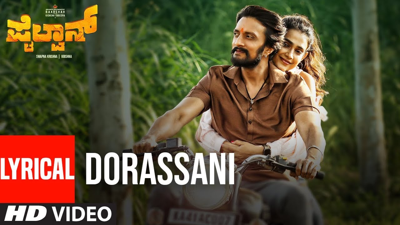 Dorassani Lyrics - Pailwaan - spider lyrics