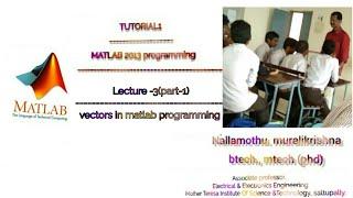 How to declare vectors in matlab programming
