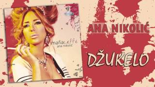 Ana Nikolic   Dzukelo   (Audio 2010) HD
