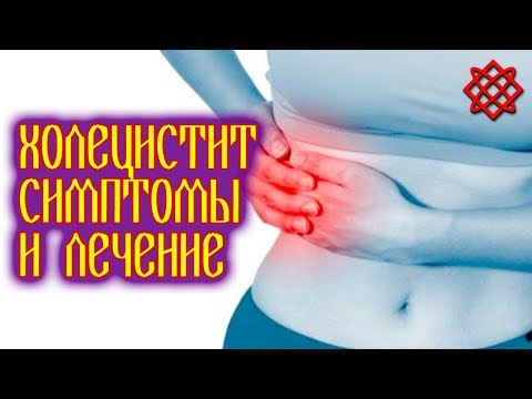 Termikus eljárások Prostatitis