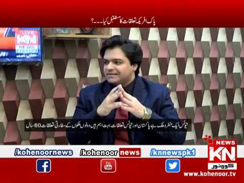 Pakistan Insight 05 December 2018 | Kohenoor News Pakistan