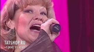 Наиля Фатехова һәм «На-На» төркеме «Умырзая»
