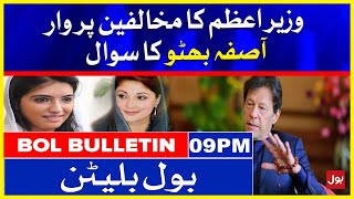 PM Imran Khan In Action   AJK Election   BOL News Bulletin   9:00 PM   17 July 2021