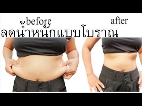 โภชนาการ ectomorph สำหรับการลดน้ำหนัก