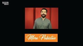 Mera Pakistan - Strepsils Stereo Season2   - YouTube
