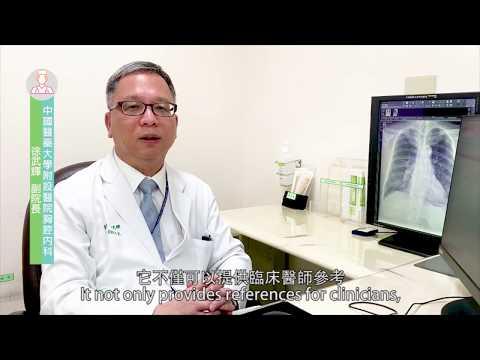 胸腔X光AI篩選門診系統演示
