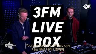 혼네 HONNE   DAY 1 ◑ Live 해석