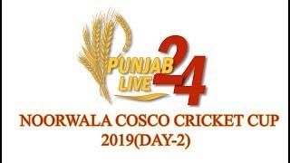Noorwala Cosco Cricket Cup 2019(Day-2)