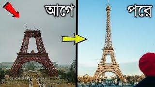 ফ্রান্স সম্পর্কে অবাক করে দেওয়া তথ্য   Top 10 Amazing Facts About France in Bangla
