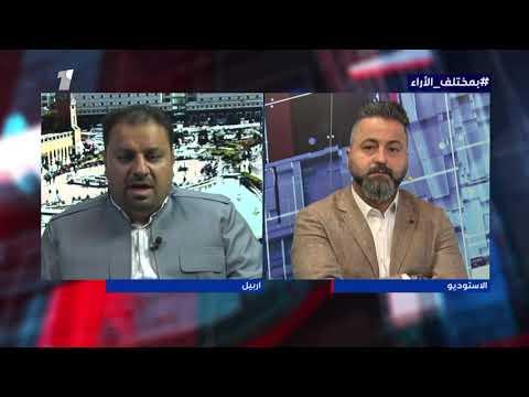 شاهد بالفيديو.. الاعلامي شاخوان : نحن الكورد حملنا رسالة سلام من خلال خيمة  للامام الحسين (ع) | بمختلف الاراء