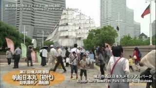 横浜開港記念日(Y153、横浜開港祭)