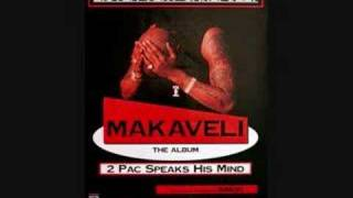 2pac ft Storm & Marvelous-Never Be Peace OG