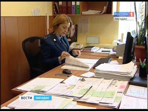 Прокуроры: протокол собрания жильцов о выборе управляющей компанией