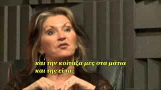 the bride of satan... from Furious Love (Greek subtitles)