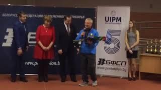 ВАЛЬДЕМАР ДАРИУШ ДЕ МАКАЙ - лучший тренер 2017 года по современному пятиборью в Республик Беларусь