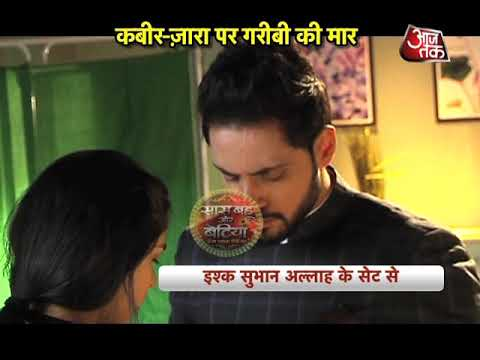 Ishq Subhan Allah: Tough Time For Kabir-Zara