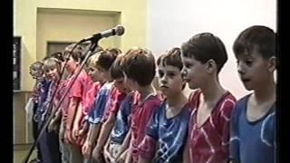 preview picture of video 'VIDNAVA(Baki) - SKOLNI ACADEMIE-1997'