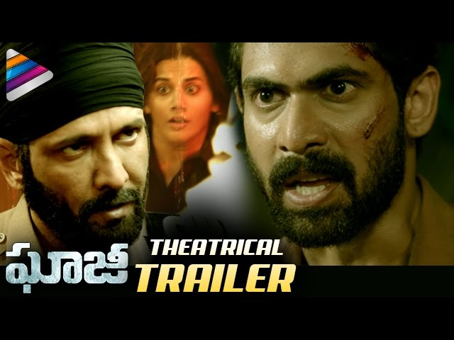 GHAZI Telugu Movie Theatrical Trailer | Rana Daggubati | Taapsee