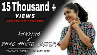 Ransingh Bajo with Lyrics || Priyanka Meher || x   - YouTube