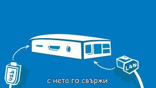 Zip the Fish™ - OK Taxi