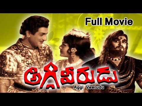 Aggi Veerudu Full Length Telugu Movie