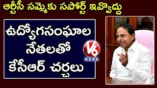Special Report On CM KCR Meeting With Employees Unions | V6 Telugu News