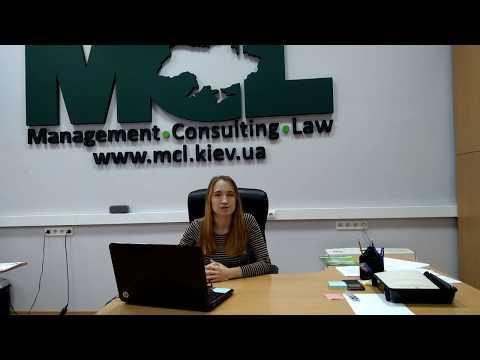 Предоставление услуг и консультаций агронома