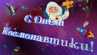 День космонавтики в 30 саду г. Сергиев Посад 2018