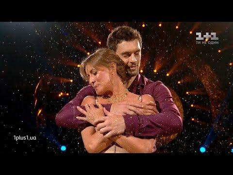 Олена Кравець і Максим Леонов - Фокстрот - Танці з зірками 2019 видео