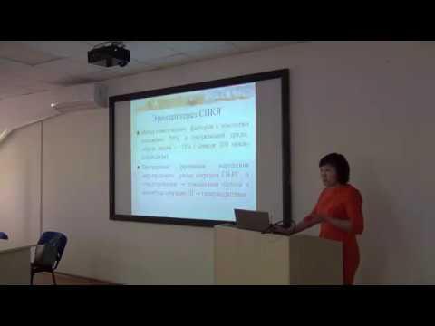 Шипхинеева Т.И. Нейроэндокринные синдромы
