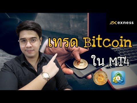 1 bitcoin în dolari sua
