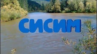 Рыбалка на реке сисим красноярского края
