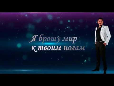 Аркадий Кобяков  Только хиты