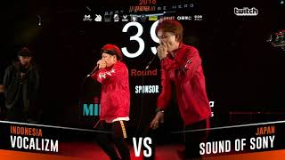 VOCALIZM VS SOUND OF SONY|Asia Beatbox Championship 2018 Tag Team Battle
