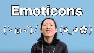 Uki Uki Japanese Lesson 34 - Japanese Emoticons