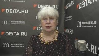 Будущее Науки на Дальнем Востоке России