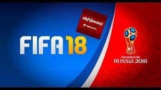 FIFA 18 FUT WORLD CUP MODE - ONLINE TOURNAMENT #12 (FIFA 18) (LIVE STREAM)