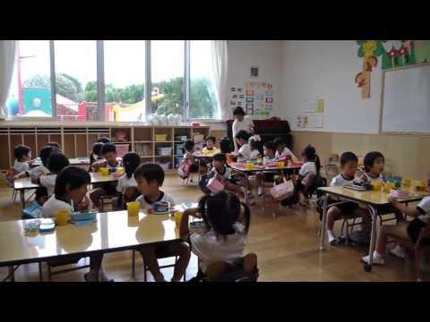 Yashio Kindergarten