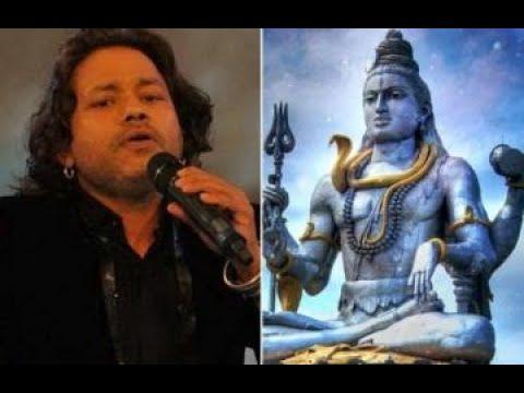 हे शिव भोले हे शिव शंकर तुझसे दुनिया दारी है