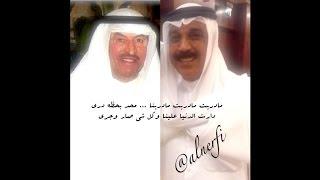 تحميل و مشاهدة مادريت - عبدالله الرويشد MP3