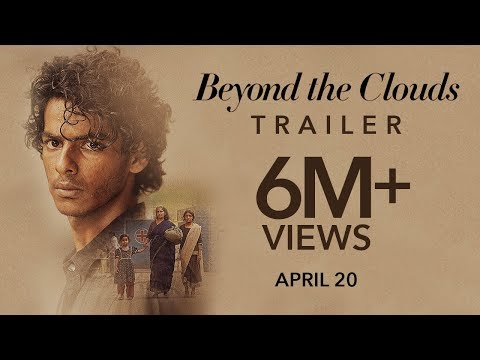 Beyond the Clouds  - Movie Trailer Image