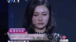 """《爱情保卫战》 """"上门女婿""""惹争端 20140116"""