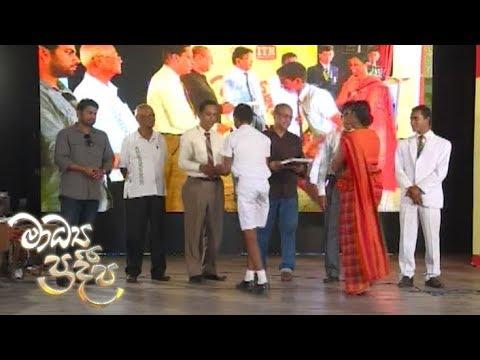 Madya Pradeepa - (2018-04-28)