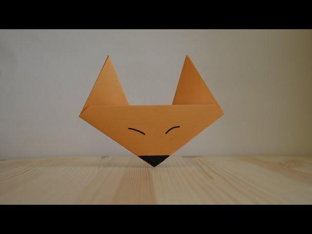 Оригами. Как сделать лису из бумаги (видео урок)