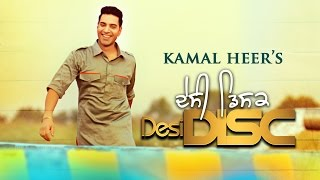 Desi Disc  Kamal Heer