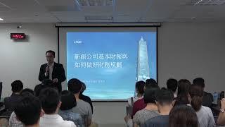 1070530創業大師交流會圖片