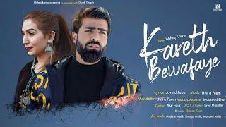 Karith Bewafaye | Ishfaq Kawa |  Umi A Feem | Syed Muzafar | Ehsan's production | 2021