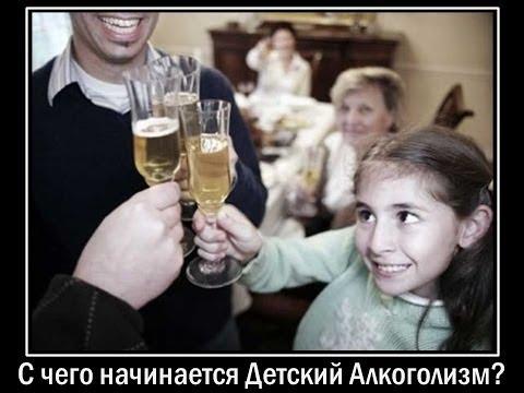 Лечение алкогольной зависимости по методу довженко