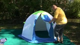 Палатка стэк 2-местная с дышащим верхом алюм.крепеж зимняя