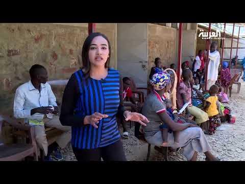 العرب اليوم - شاهد: أهالي كاودا في السودان يواجهون كارثة صحية خطيرة